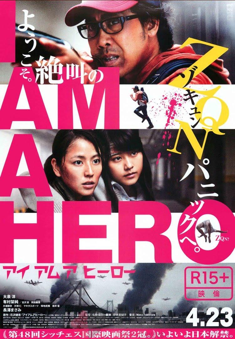 I Am a Hero - 2015